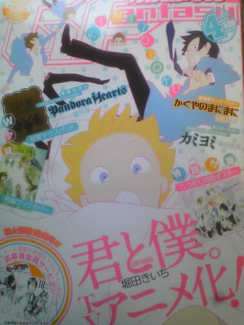 El hilo del anime en Japón 15zfba-1-7084