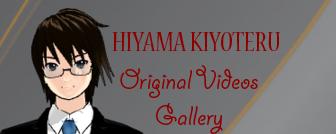 Fã-clube do Kiyoteru Hiyama Originalsong