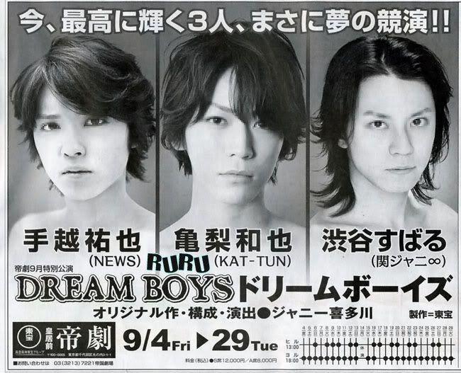 Dream Boys 2009 (YA HAY FOTO! es oficial!) Dream_boys2009-06-16