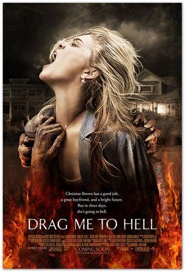 فلم الرعب والإثاره للكبار فقط Drag Me To Hell 2009 بمساحة
