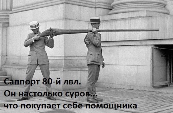 Мемы о КФчике            - Страница 2 6e695086d071b2619d9ba8a494834158