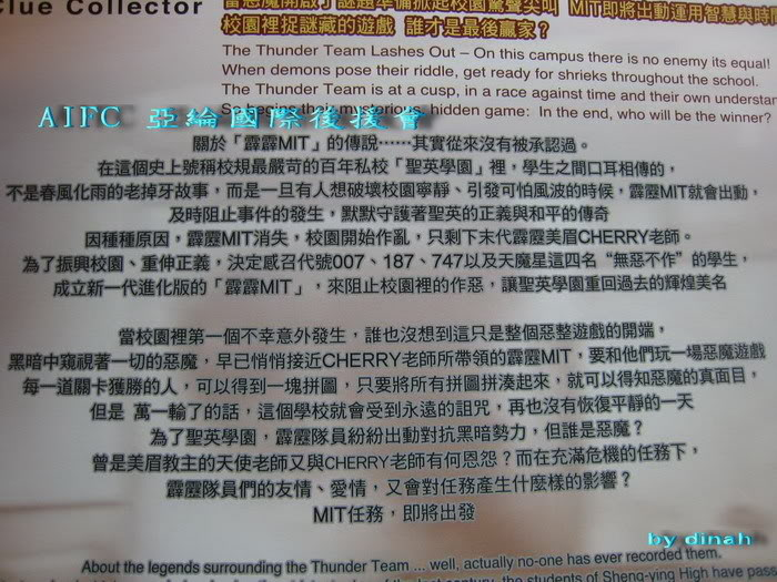 Upcoming Upcoming Pi Li Mit News About it IMG_7298