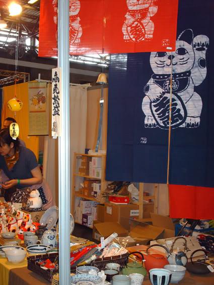 Japan Expo 2009 : 2,3,4 et 5 Juillet !! - Page 2 Japanexpo2008026