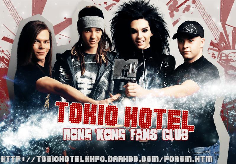 Tokio Hotel Hong Kong Fan Club (THHKFC)