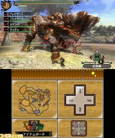 Nintendo Power Monster Hunter 3G Article TG344hL12z39CG8yi9m7T63Hb6lbl89Y