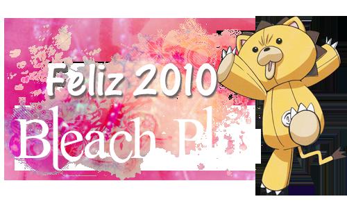 :: Feliz año nuevo y prospero año 2010 :: 2010