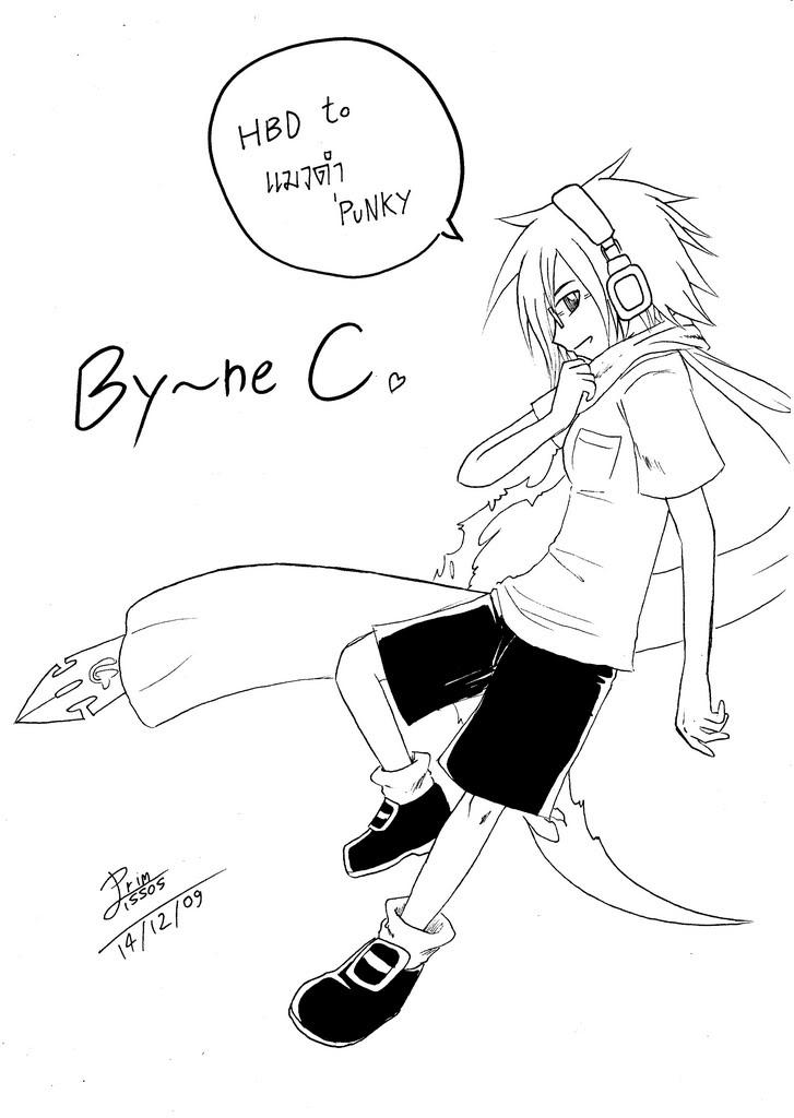 คลังเด็กรั่วว [prim_15505] : Chrono as Noctis [5/10/53] ByneC-1
