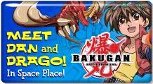 Build-A-Bear and Bakugan NOW in McWorld!!!! A-joe-screenshot080