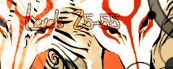Red's 99 Magic Guide (F&P-2P) Levels25-55