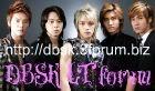 DBSK lt forum
