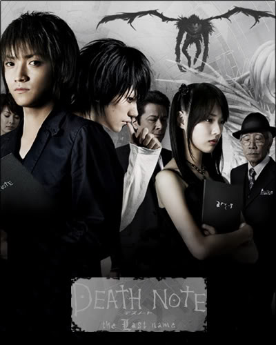 Death Note La pelicula: The Last Name DeathNote_TheLastName2