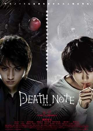 Death Note Live Action Movie 1 [MediaFire] [Subtitulada] Deathnotemovieaq6