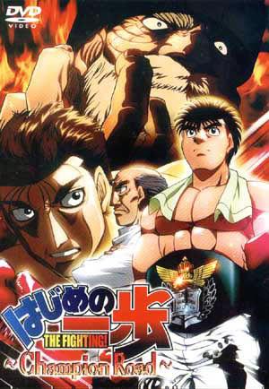 [DD] Hajime no Ippo Championroad [4/4] por MEGAUPLOAD Hajime_no_ippo_championroad