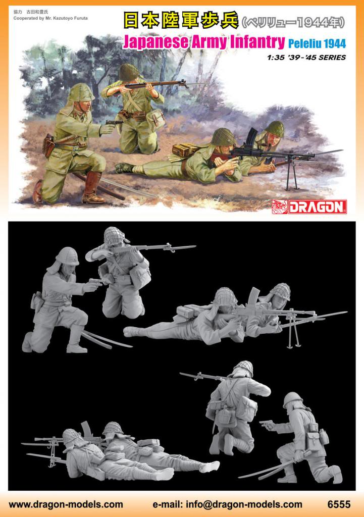 Dragons Japanese infantry figures. A_DRA6555_02_zps7a3a0625