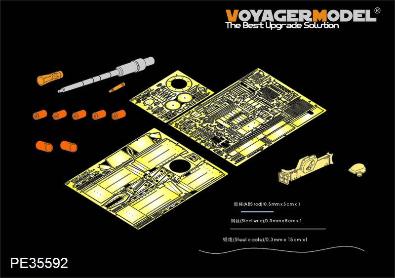 Voyager's July releases HobbybossPzIIJbasic1_zps7e0c0db0