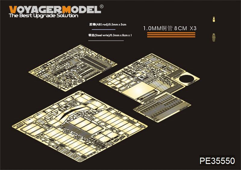 Voyagers February releases. M109A2AFVclub1_zpsee449a08