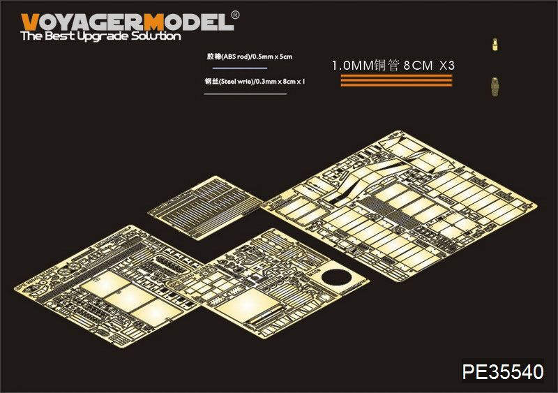 Voyagers February releases. M109A2Kinetic1_zps6471de65