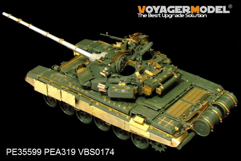 Voyager's July releases MengT90basic3_zps889be6b2