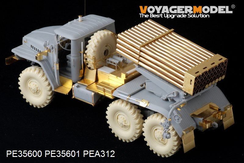 Voyager's July releases TrumpeterBM21basic3_zps1943c88b