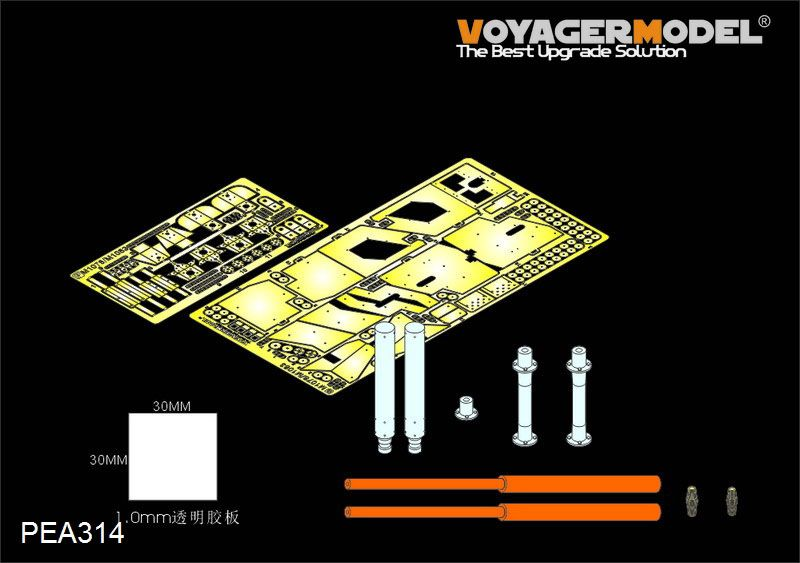 Voyagers June releases TrumpeterM1078armoredcabaddonparts_zps885c7a4e