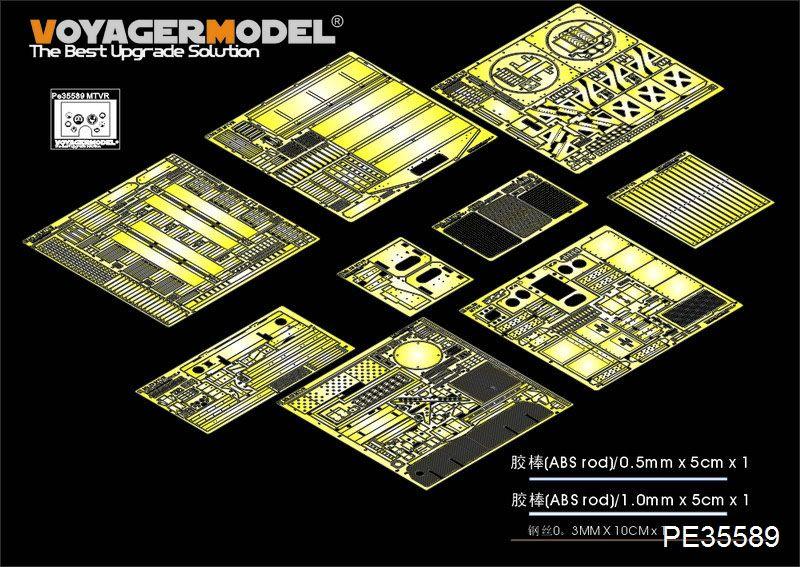 Voyagers Sept. releases. TrumpeterMK23MTVRBasic1_zps6017c253
