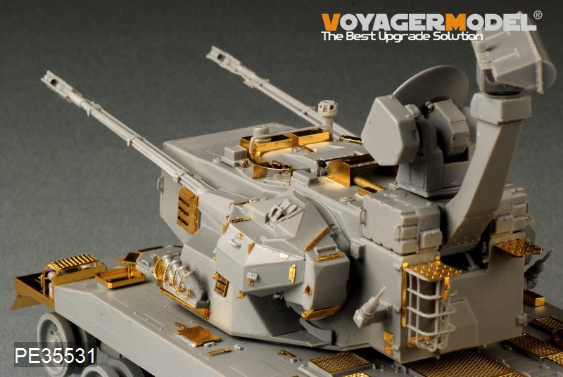 Voyagers December releases. VoyagerDecemberreleasesTrumpeterJGSDFType874