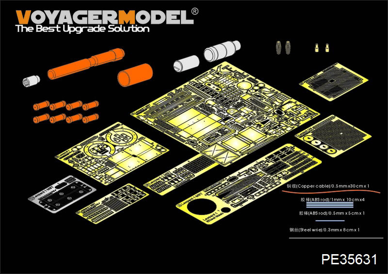 Voyagers January releases. MengLeopard1A31_zpsa1eadd09