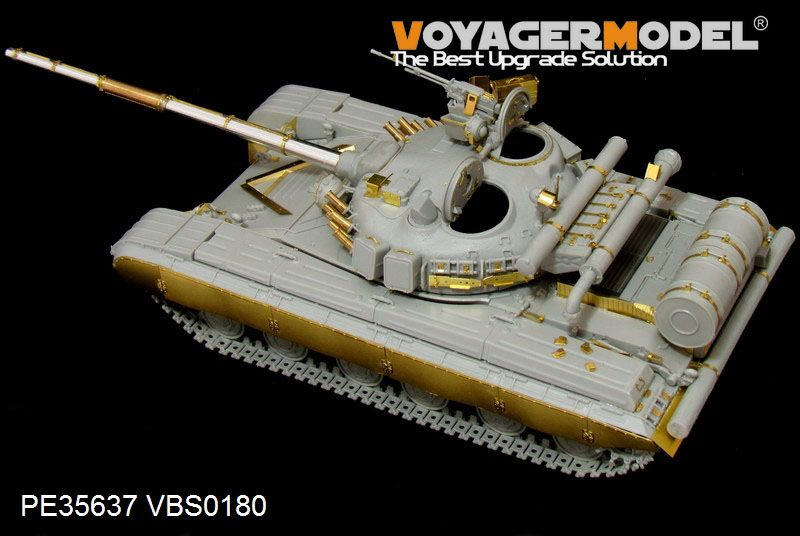 Voyagers latest releases. VoyagerMarchTrumpeterT64AModel81wsmokedischarger2_zpsee030647