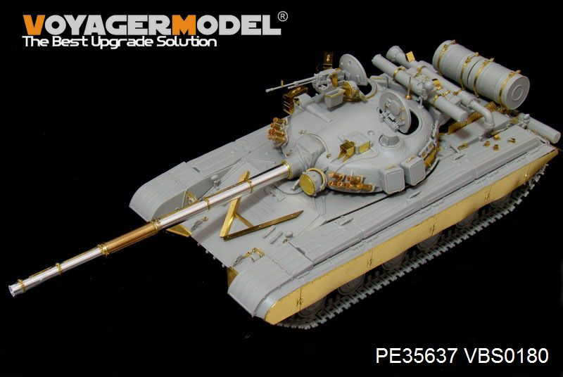 Voyagers latest releases. VoyagerMarchTrumpeterT64AModel81wsmokedischarger3_zpsc8df63a6