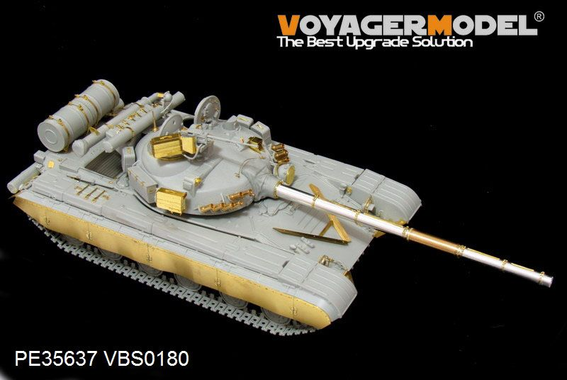 Voyagers latest releases. VoyagerMarchTrumpeterT64AModel81wsmokedischarger5_zps98eff546