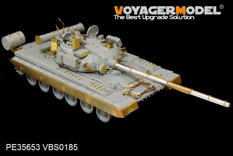 Voyagers latest releases. VoyagerMarchTrumpeterT80wsmokedischarger4_zpsf45dfab3