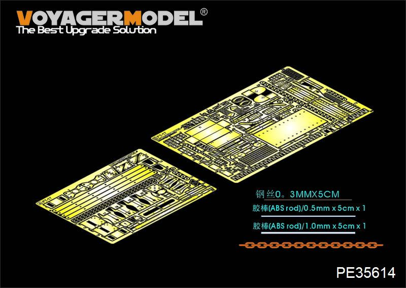 Voyagers latest releases. VoyagerMengFt17castturretbasic1_zpscd329d08