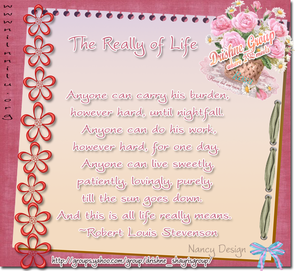 ~@~ The Really of Life- ~@~ -The-Really-of-Life--