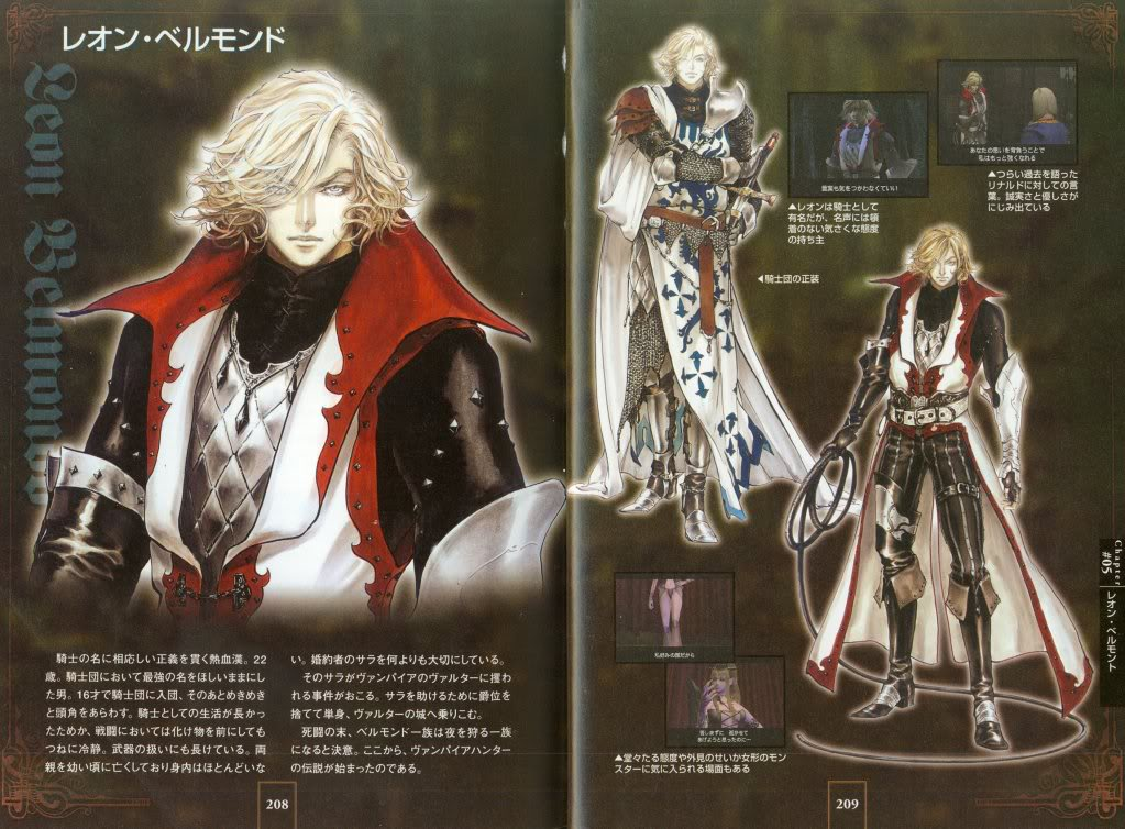 Giovanni Vanwolf Reloaded Castlevaniaguides24