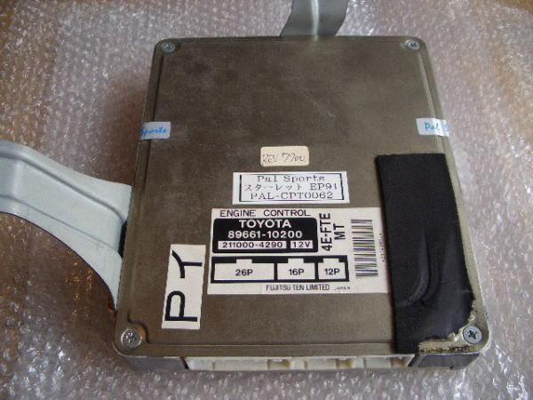 Starlet ECU's PALSports001_zpsb8a257fa
