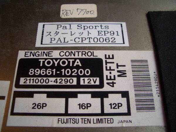 Starlet ECU's PALSports003_zps5e31cf02