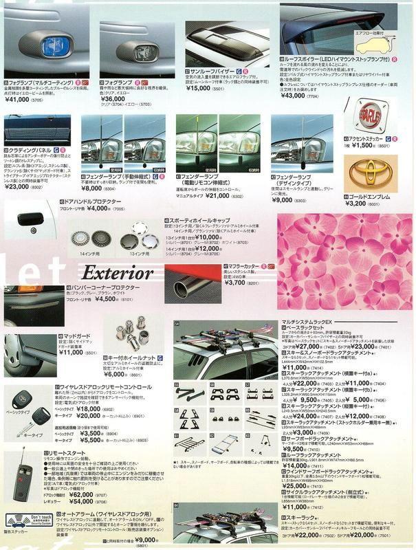 Starlet Original Accessories (90 series) Img047q_zps78705811