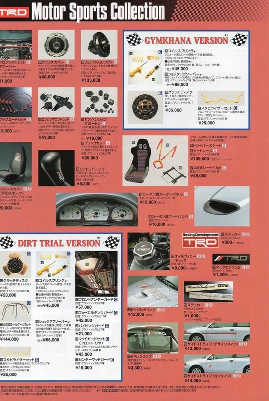 Starlet Original Accessories (90 series) Img049a1_zps813de262