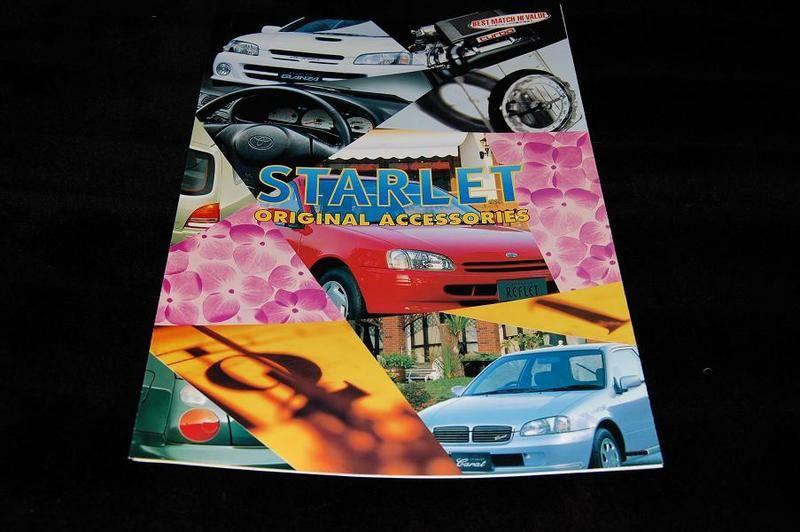 Starlet Original Accessories (90 series) Nikon1004sz8_zps9673e383
