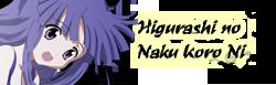 'ello everybody Higurashi