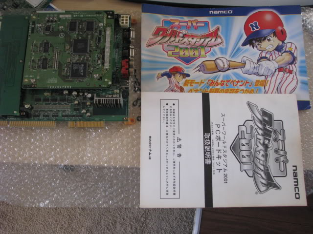 [For Sale] Various items / Cave / Namco / Jamma / CPS2 IMG_0716