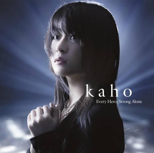 Kaho single every hero/Strong Alone Kaho--everyhero