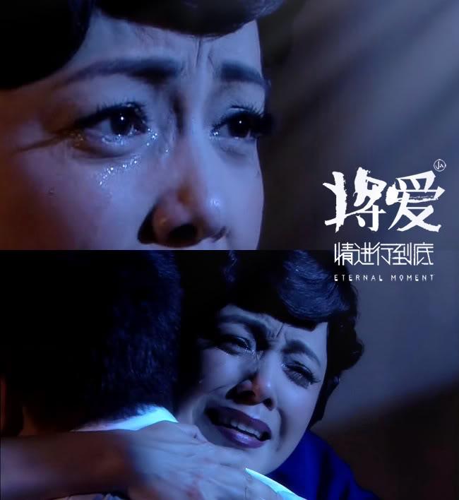 [2010 - HK] Nghĩa Hải Hào Tình 18