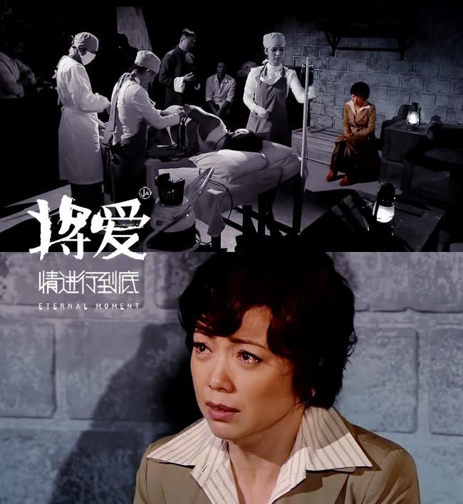 [2010 - HK] Nghĩa Hải Hào Tình 24