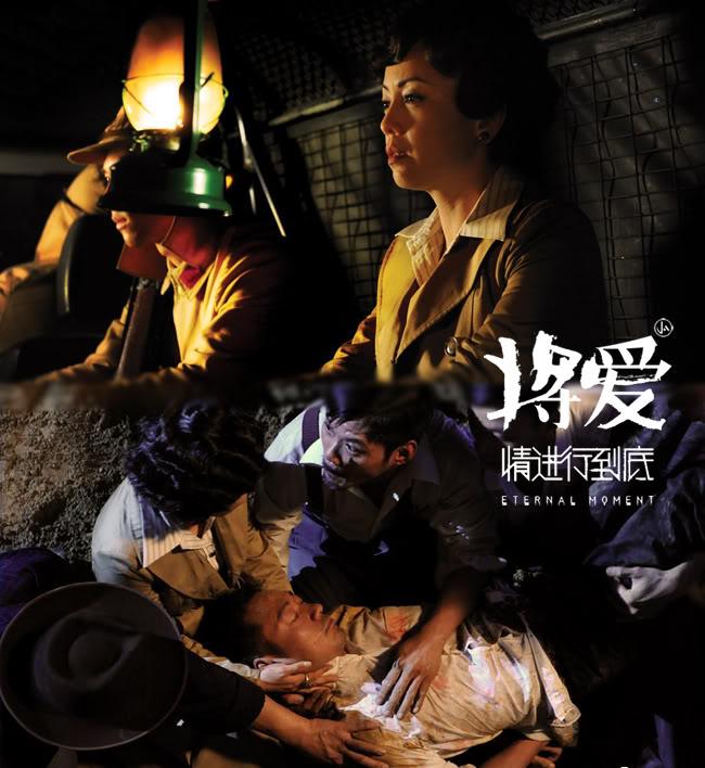 [2010 - HK] Nghĩa Hải Hào Tình 25