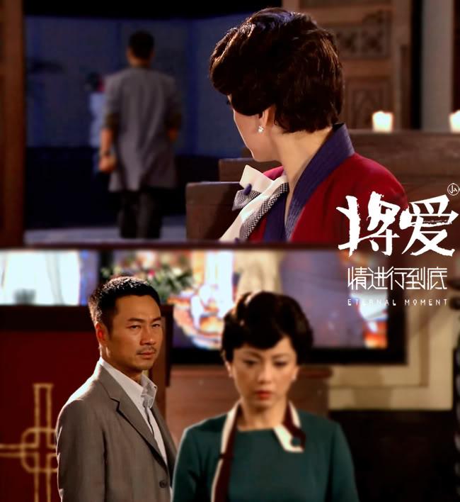 [2010 - HK] Nghĩa Hải Hào Tình 27
