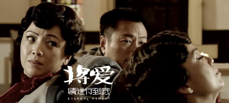 [2010 - HK] Nghĩa Hải Hào Tình 8-1