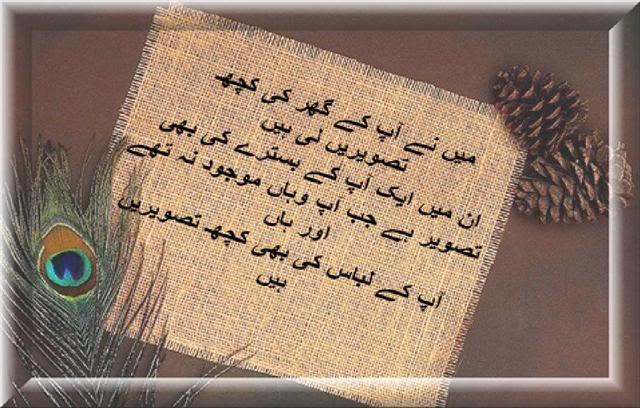Aapka Ghar...! 1