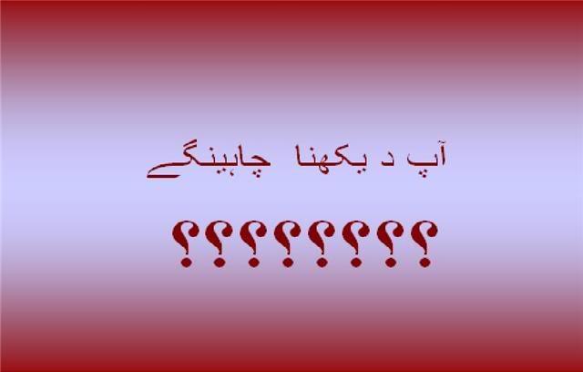 Aapka Ghar...! 2