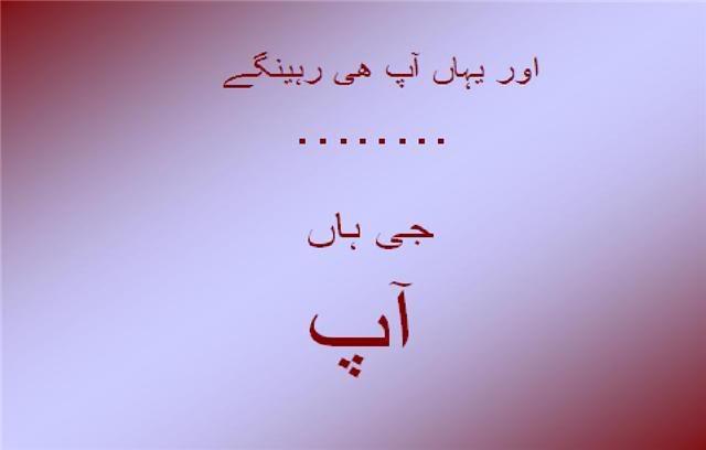 Aapka Ghar...! 4